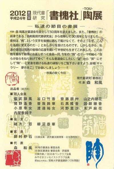 shokaisha28.jpg