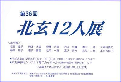 1-20121127173922609_0001.jpg
