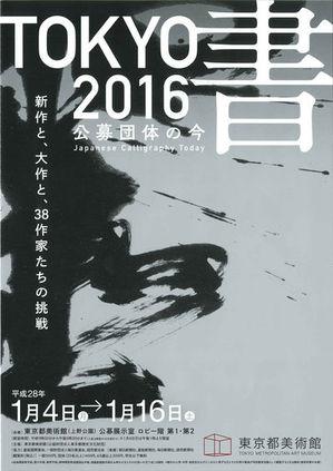 20151215153107295_0002.jpgのサムネール画像