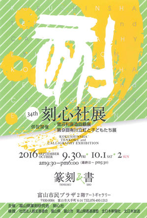 http://www.sogen.or.jp/assets_c/2016/09/20160929170758528_0001-thumb-300x443-320.jpg