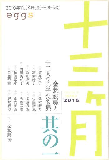 20161102165703130_0001.jpg