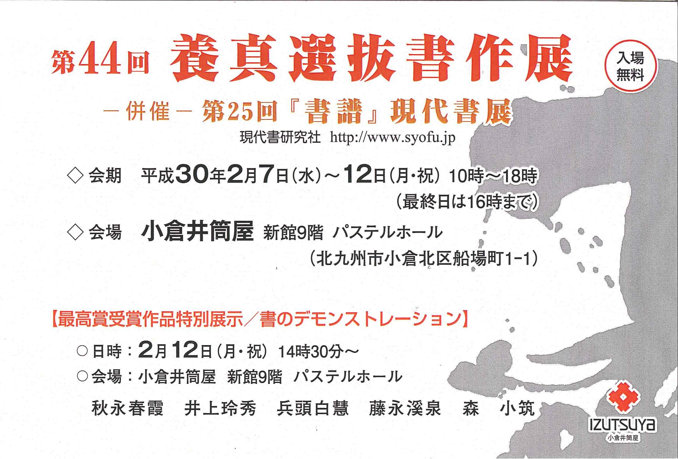 http://www.sogen.or.jp/letter/2018/01/21/20180121212618358_0002.jpg