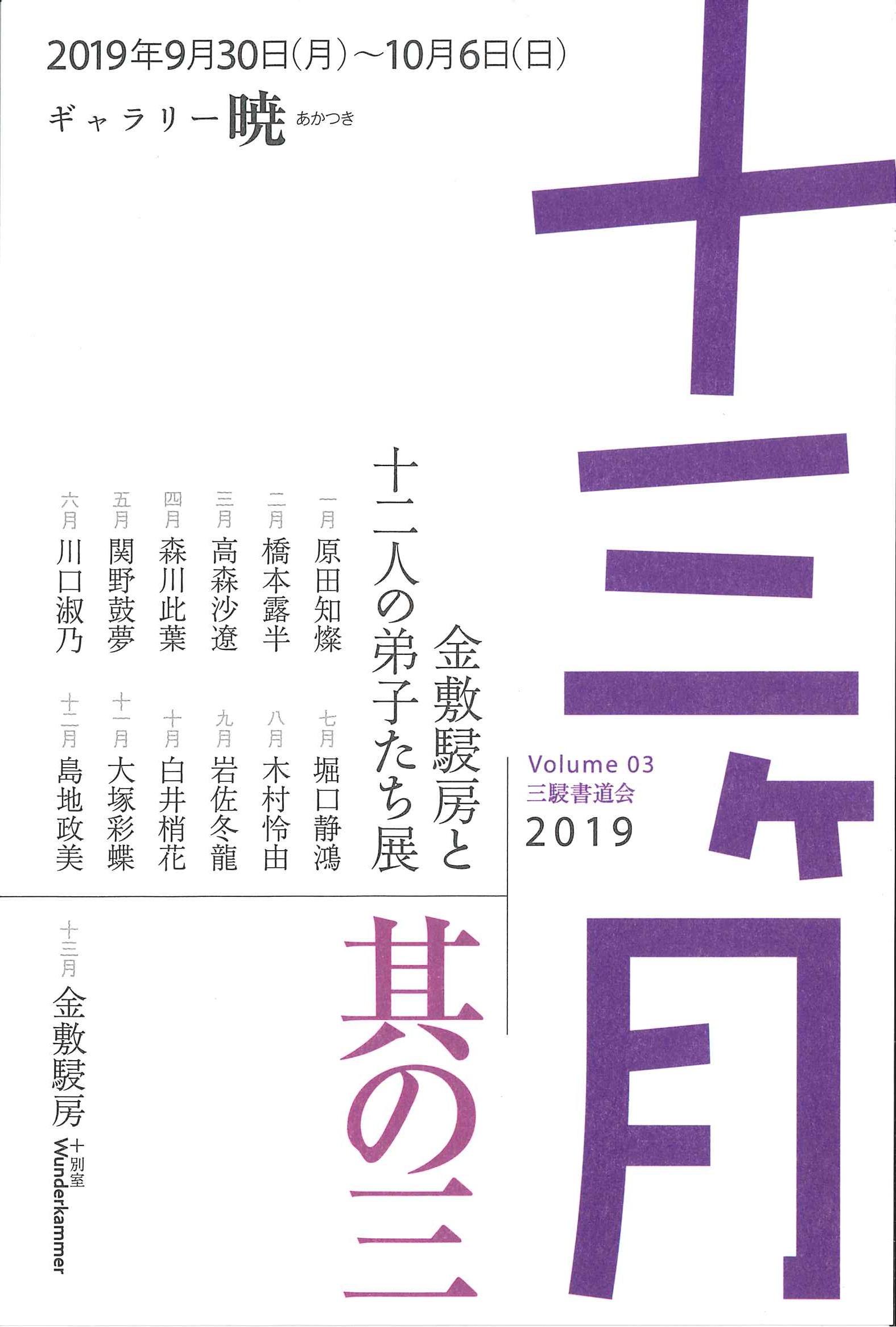 http://www.sogen.or.jp/letter/2019/08/19/20190819134256249_0001.jpg