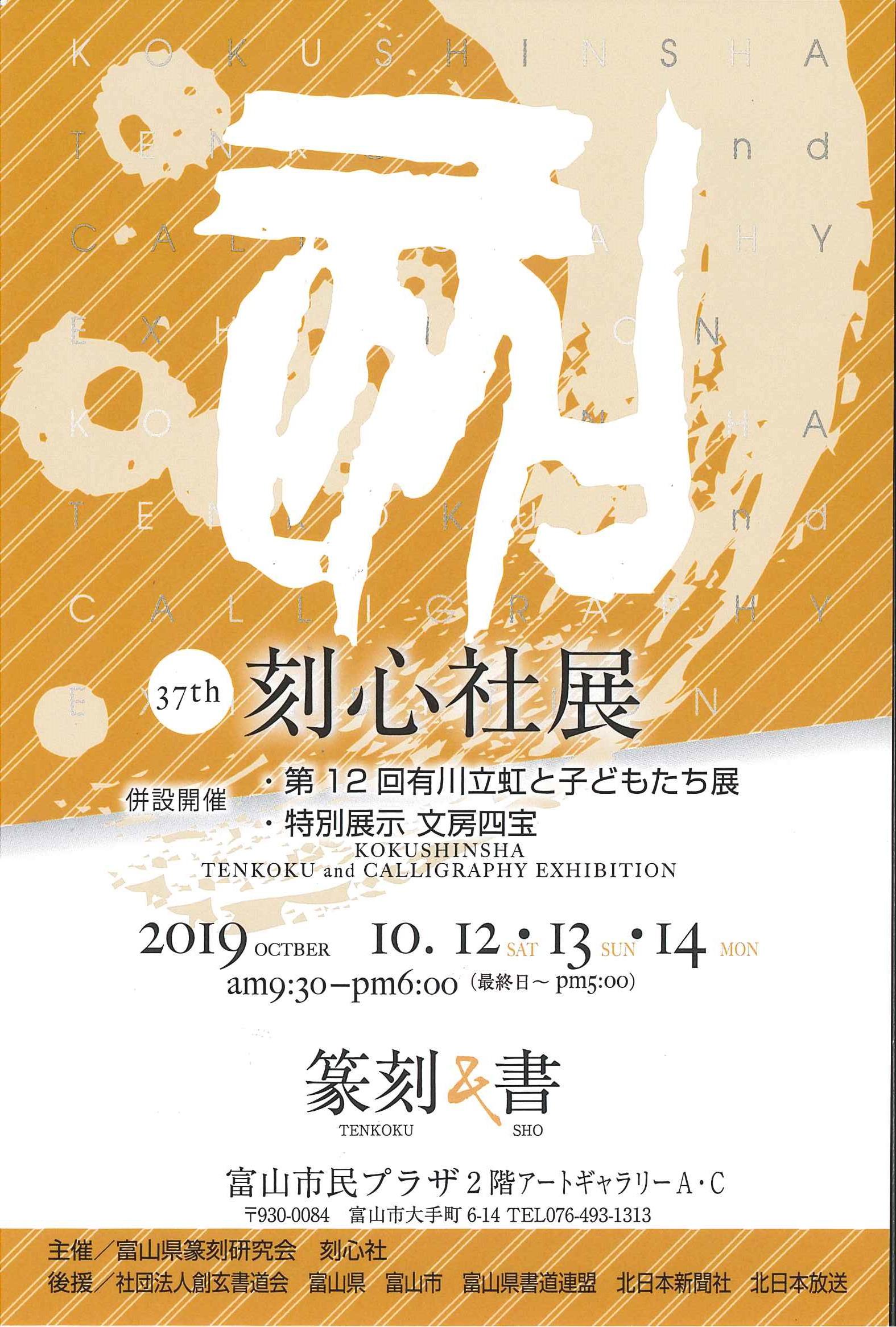 http://www.sogen.or.jp/letter/2019/09/30/20190930130947505_0001.jpg