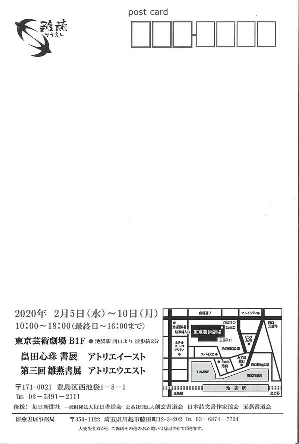20200115094000986_0001.jpg